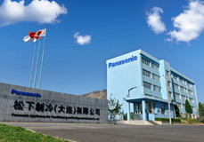 Panasonic Appliances Air-Conditioning  and Refrigeration(Dalian)