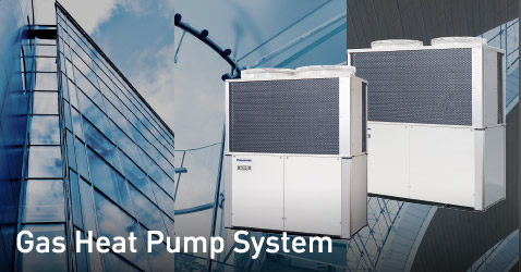 Gas Heat Pump System