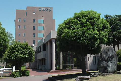 Front view of Azabu University building